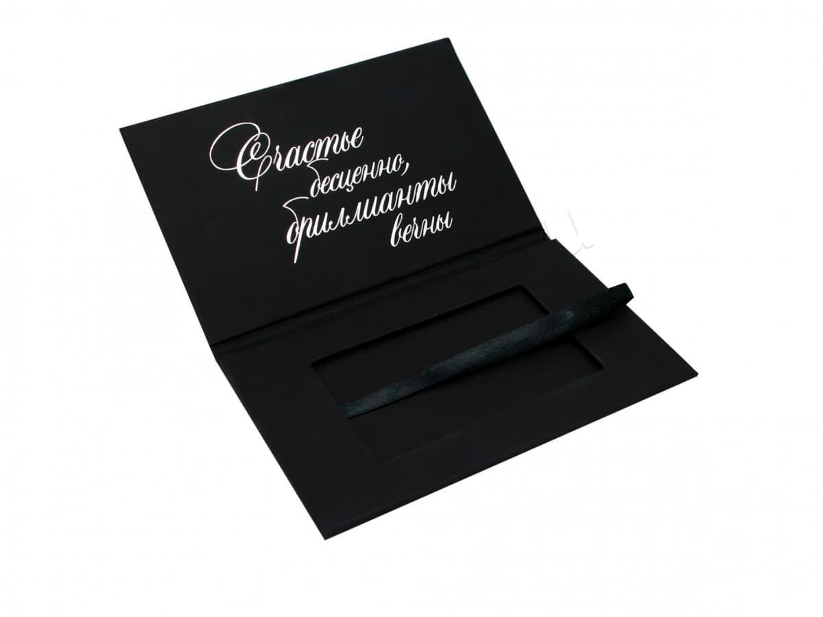 Упаковка для сертификата