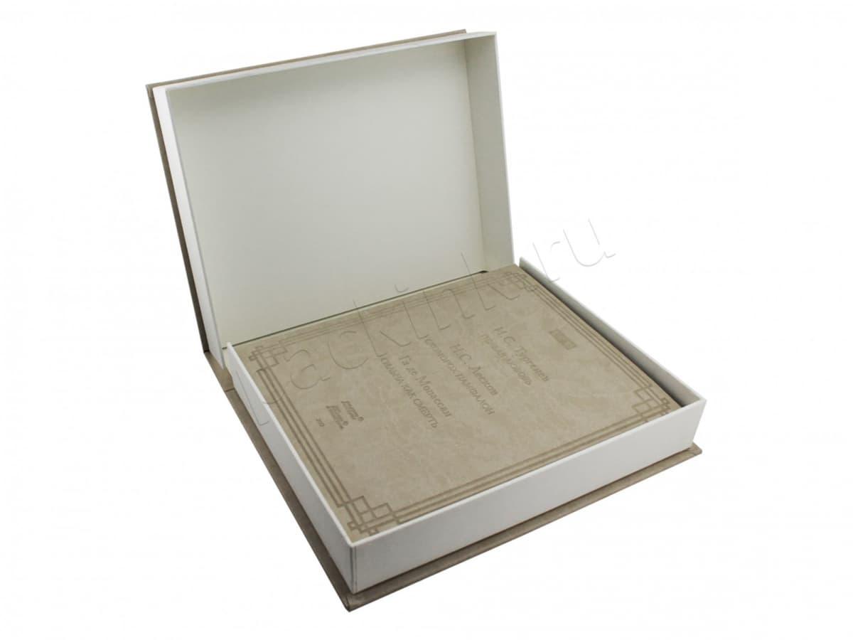 Подарочная коробка-книжка для дисков