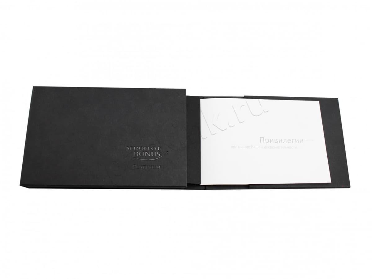 Упаковка для премиальной карты клиента