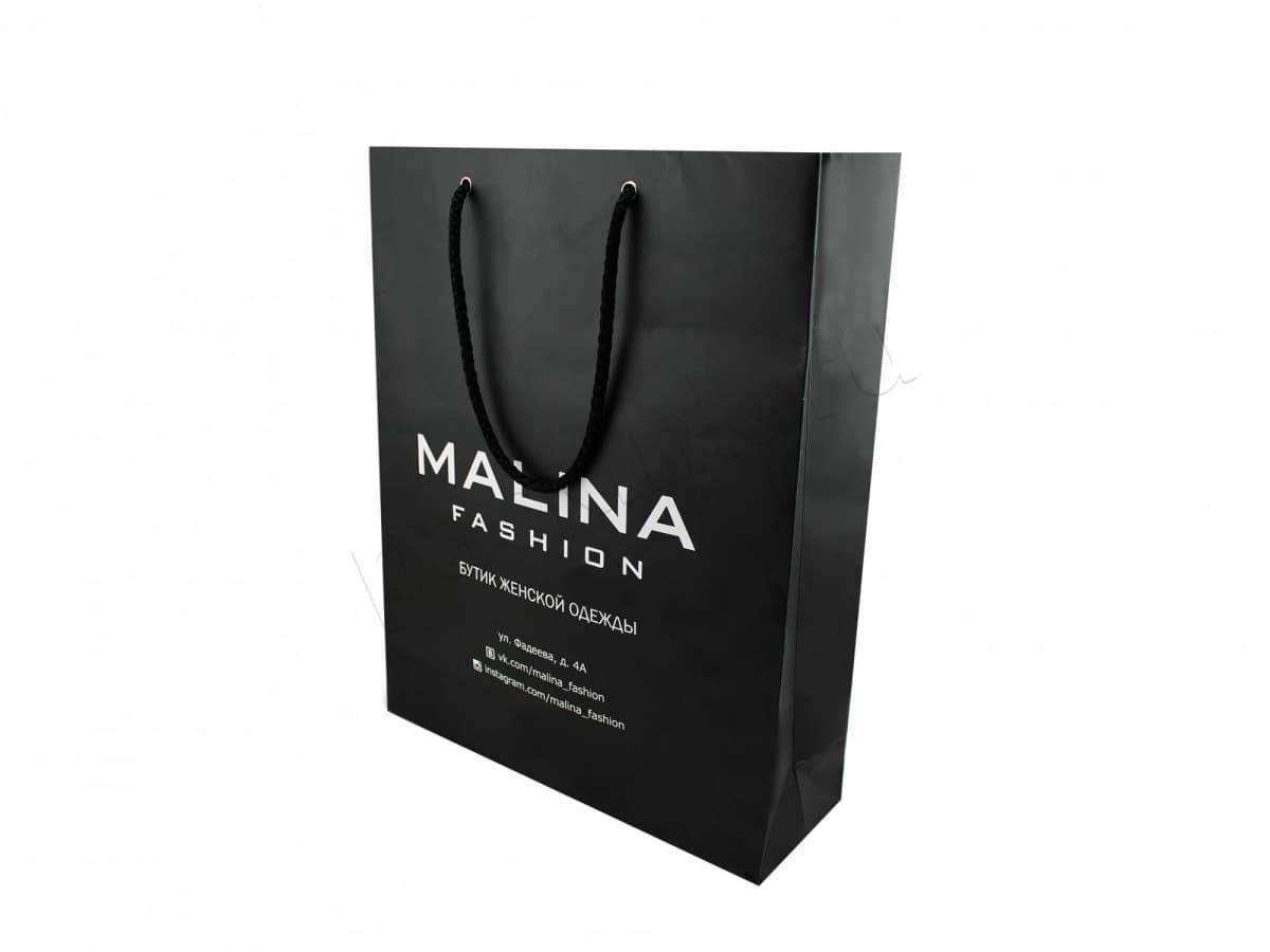 Фирменный пакет для магазина женской одежды
