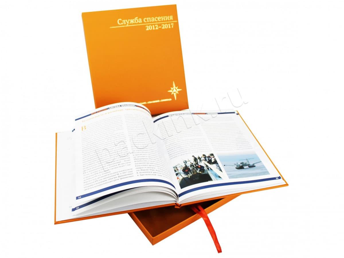 Альбом в подарочной упаковке